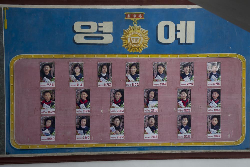 North_Korea_2203_Mark_Edward_Harris_22_Jan_2016_5.jpg