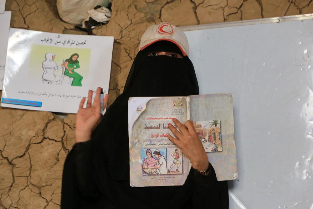 Yemen_2772_Ibrahim_Malla_29_Feb_2016_0.jpg