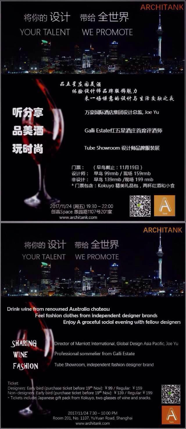 WeChat_1510921052.jpeg
