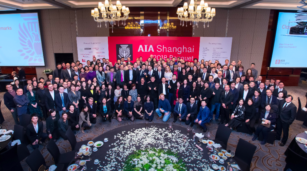AIA Shanghai Design Awards Banquet - You're Invited