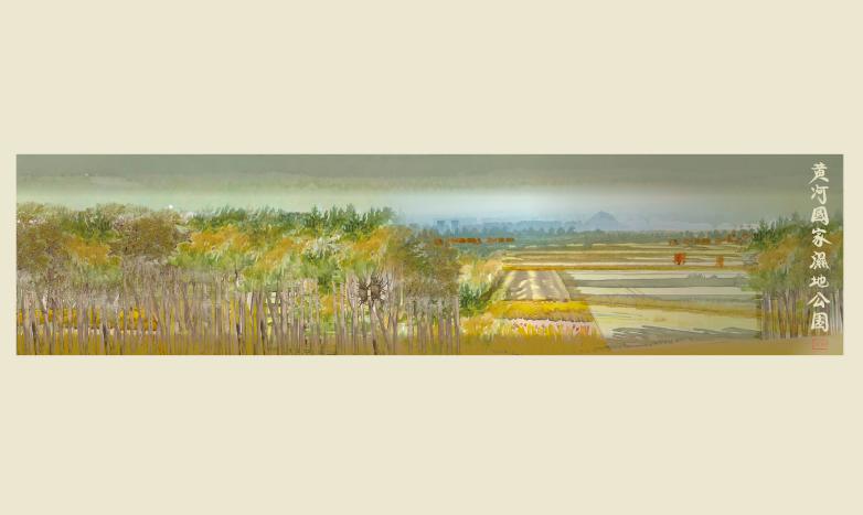 YELLOW RIVER NATIONAL WETLAND PARK - Skidmore, Owings & Merrill - Finalist