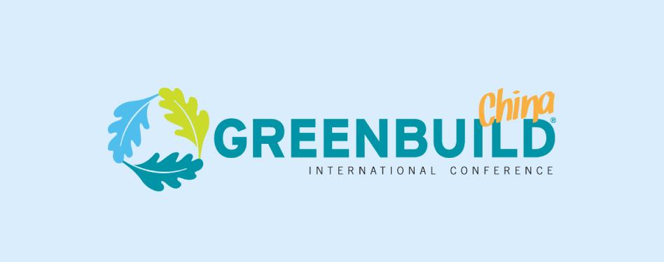 usbgc-greenbuild.png