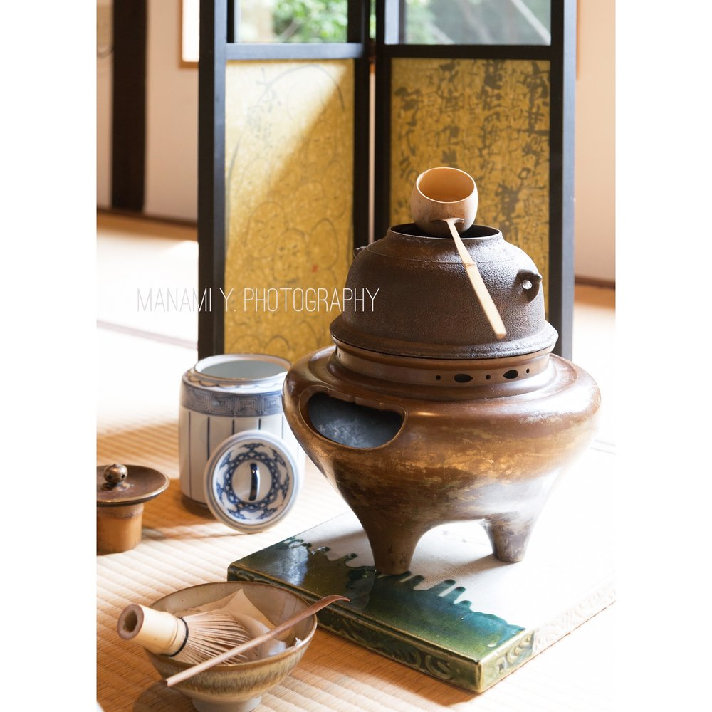 The Japanese tea ceremony.  A traditional and ceremonial way of preparing and drinking green tea, typically in a traditional tearoom with tatami floor.