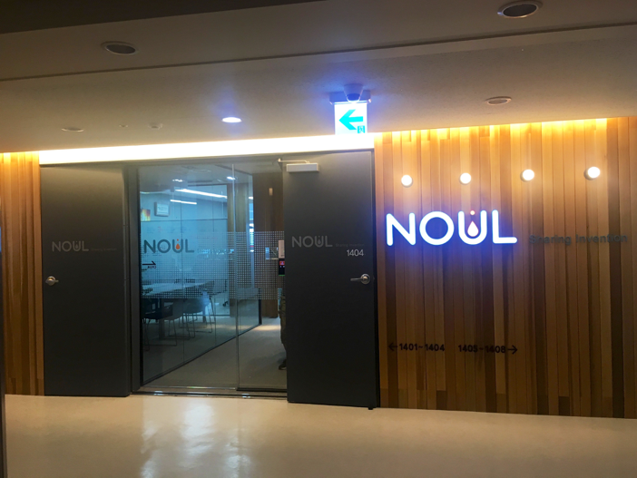 Entrance of NOUL Headquarter