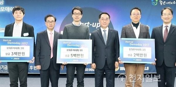 황록 신용보증기금 이사장(왼쪽에서 4번째)이 8일 서울창업허브 컨벤션홀에서 개최된 '2017 신보 Start-up 통합 데모데이'에서 수상자들과 기념촬영을 하고 있다. / 사진제공=신보