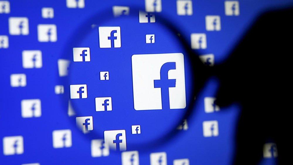 Facebook-motore-ricerca-immagini facebook social network novità 2017