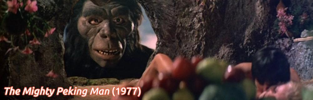the-mighty-peking-man-1977