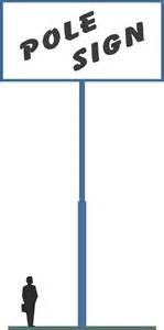 Pole sign.jpg