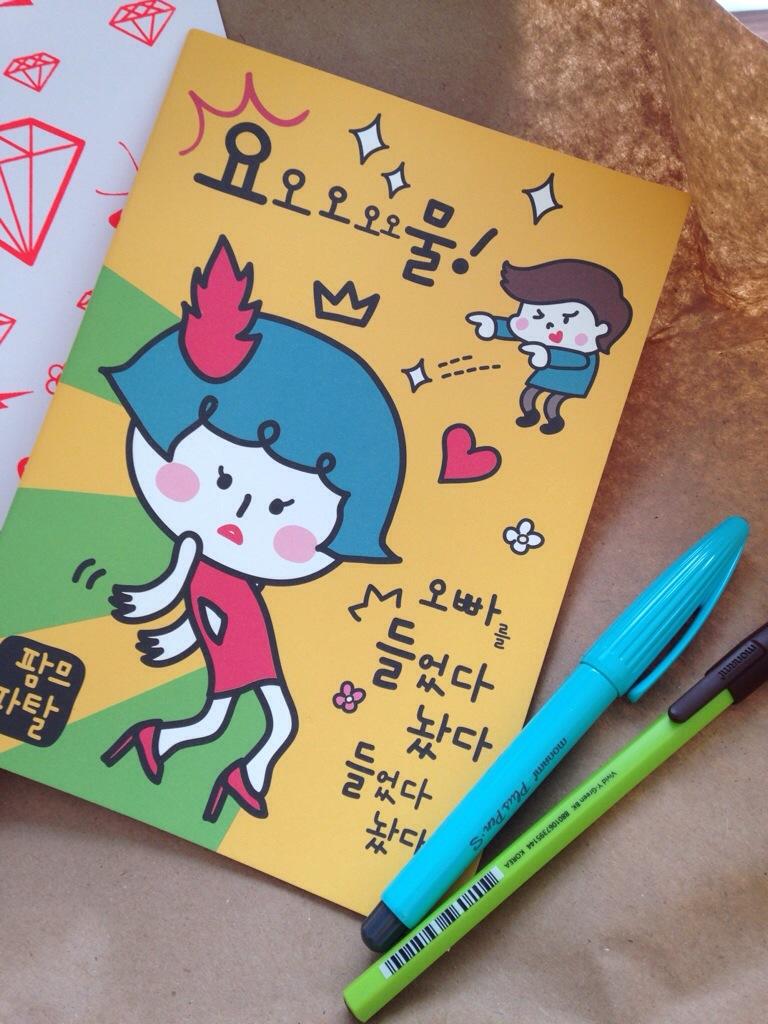 tumblr_naul8qriH41qdvr7ao5_1280.jpg