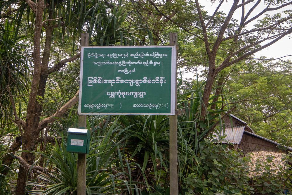 Myanmar-77.jpg