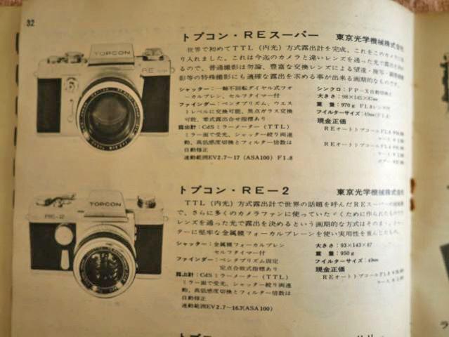 P1120129.jpeg