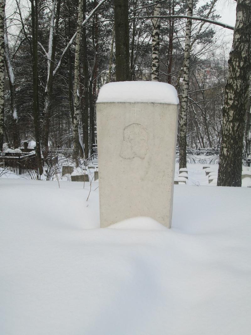 Pasternak's grave