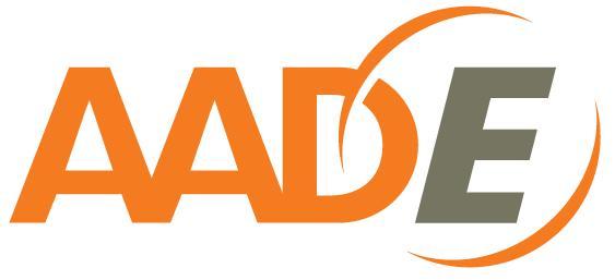 AADE_Logo.jpg
