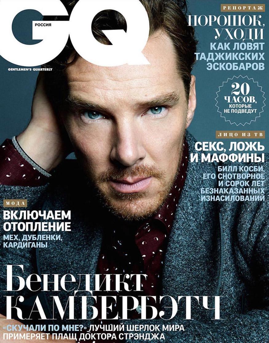 1120_GQ_Benedict Cumberbatch.jpg
