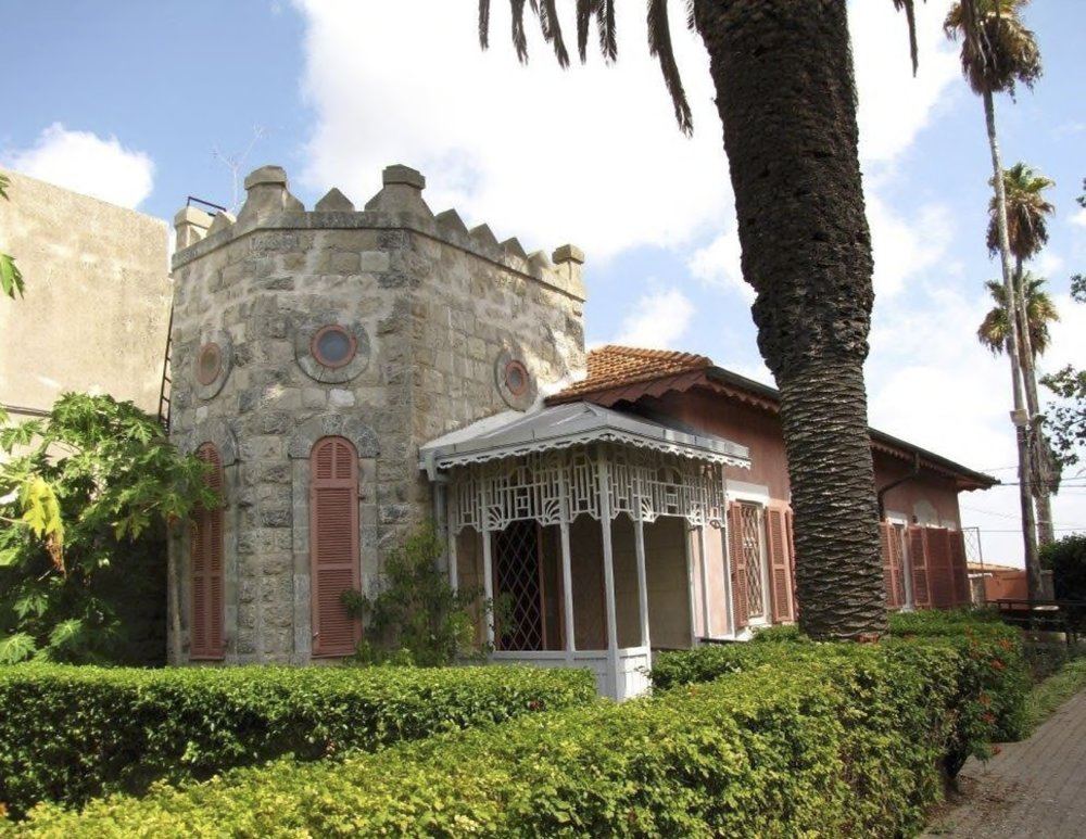 Aaron's house in Zichron Ya'akov