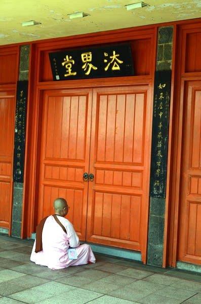 Lautau Tour Meditation.jpg