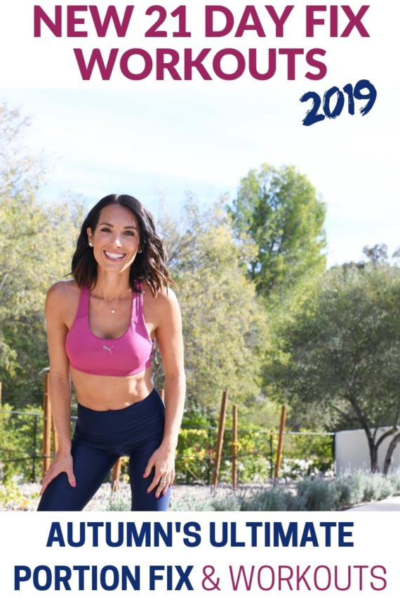 new-21-day-fix-workouts-2019-min-570x855.jpg