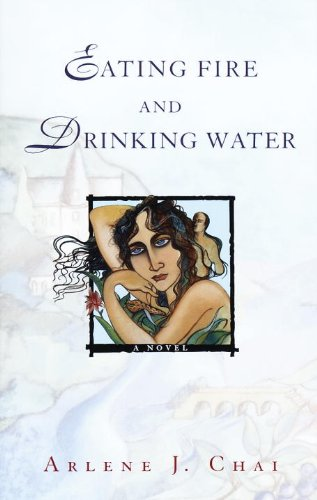 Eating Fire and Drinking Water book cover