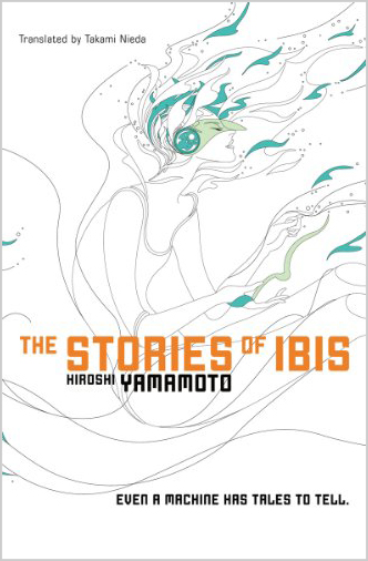 The Stories of Ibis book cover