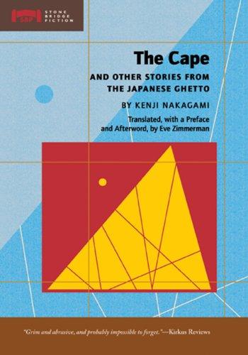 The Cape book cover