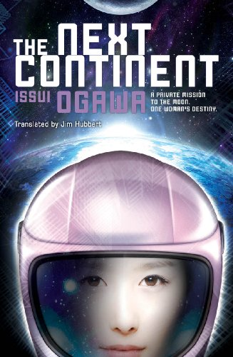The Next Continent book cover