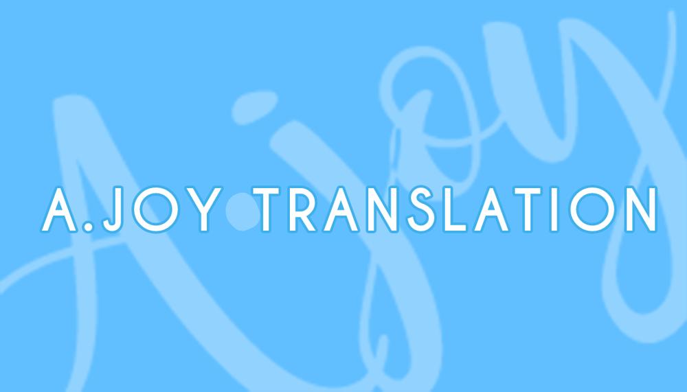 koreanenglishtranslation ajoytranslation
