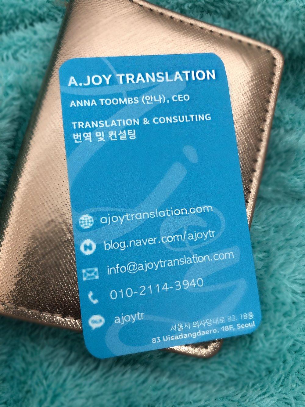 AJoyTranslation business card.JPG