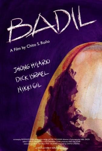 Badil-poster-337x500.jpg