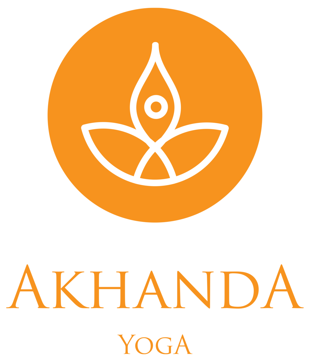 Akhanda Yoga Paul and Michelle Macnamara The Yogin