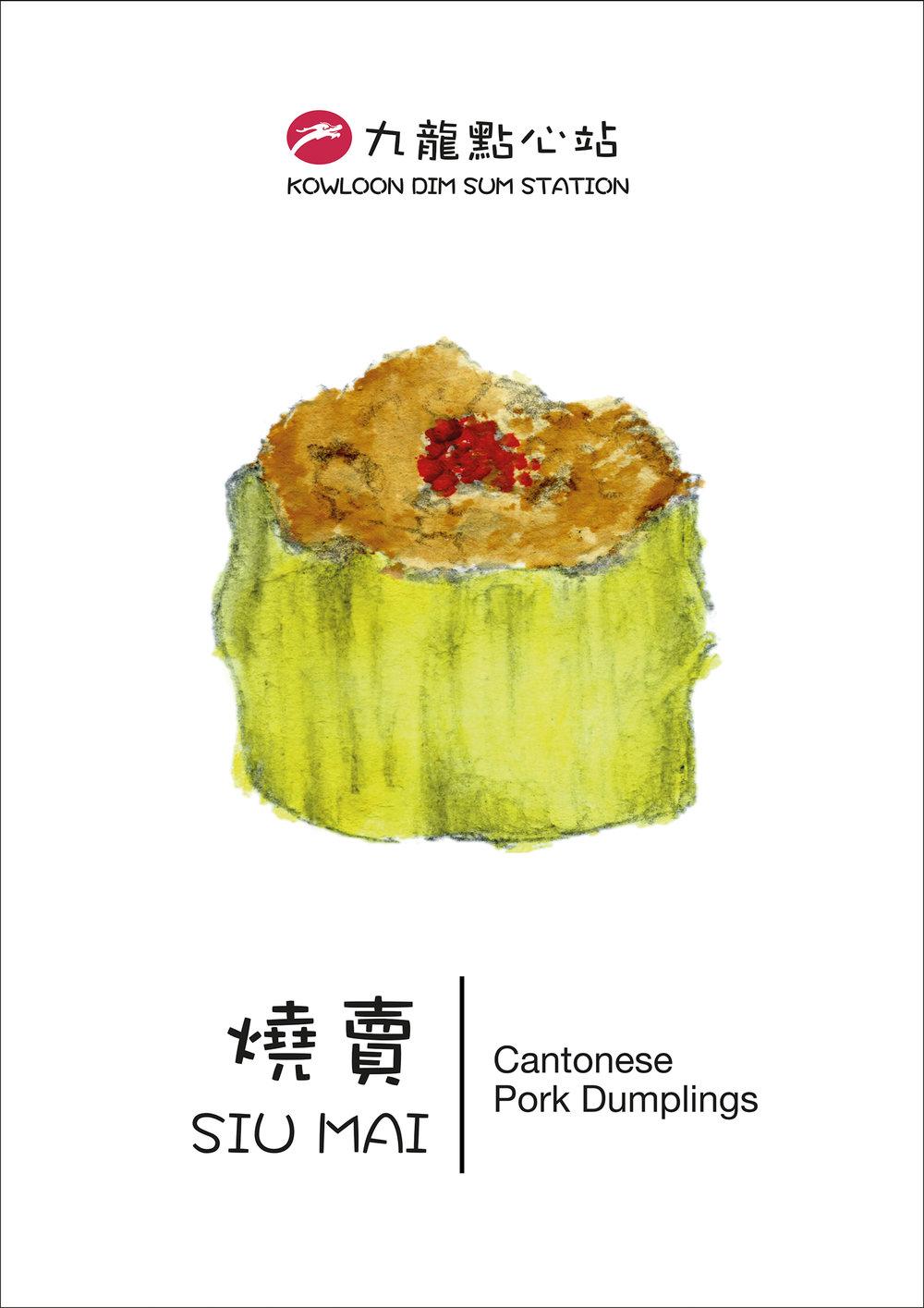 kowloon-dim-sum-02.jpg