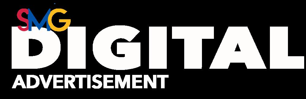 digital ad txt.png