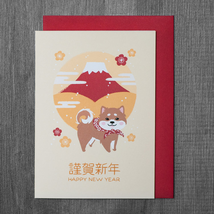 Year of the dog 2018 happy new year greeting card geri draws japan year of the dog 2018 happy new year greeting card m4hsunfo