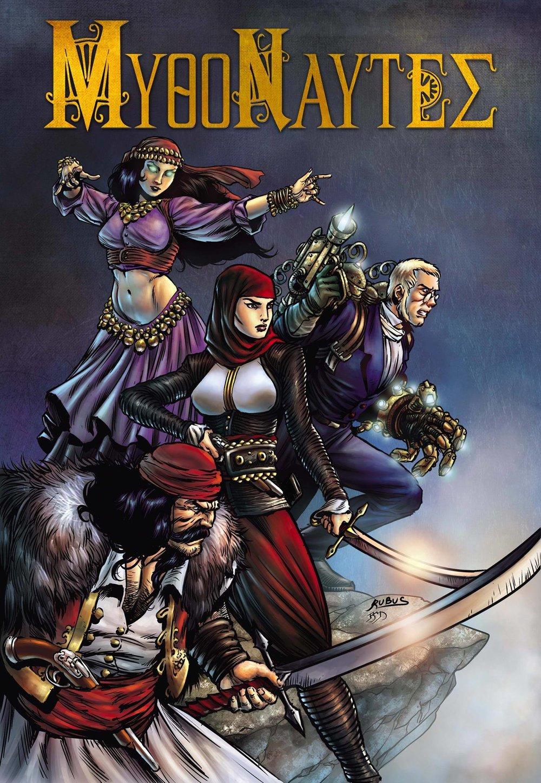 Mythonauts 1 first edition cover.jpg