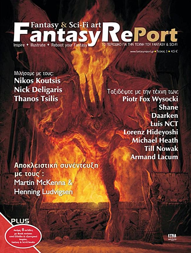 fantasy report.jpg
