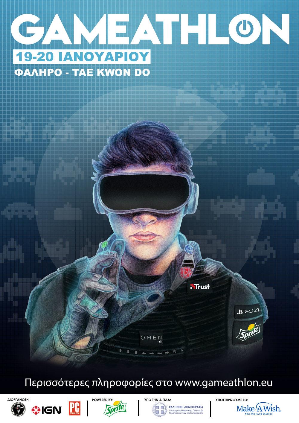Αφίσα.jpg