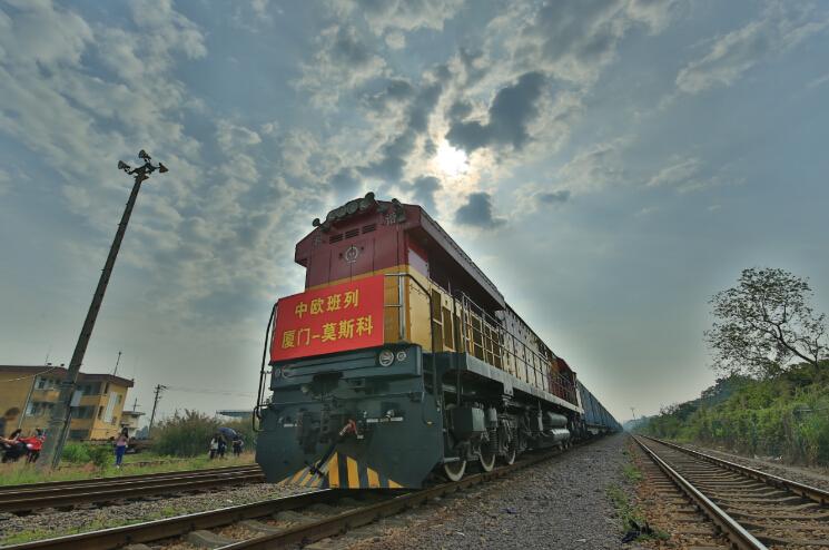 China train.jpg