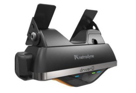 Netradyne-Driveri™-Web-e1501868042438.jpg