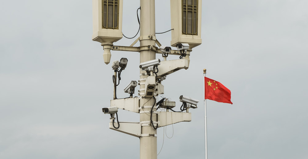 CCTV cameras in Tiananmen Square. ( Photo: Shutterstock )