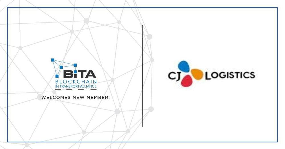 CJ Logistics bita announcement.jpg