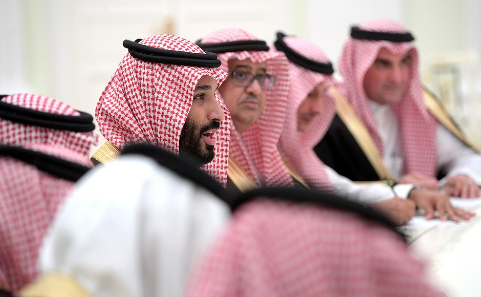 Crown Prince Mohammed bin Salman at a meeting of deputy princes.