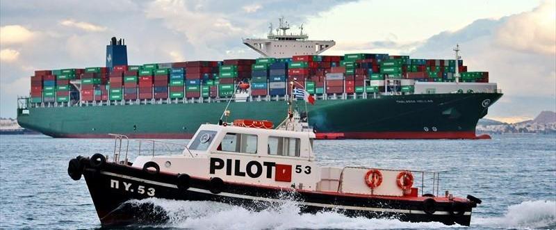 Photo source: Marine Traffic