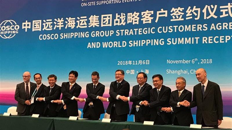 Ocean Alliance and terminal operator executives join for GSBN signing ( Photo: CargoSmart )
