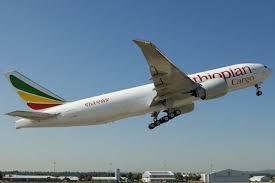 photo courtesy of aviationpros.com