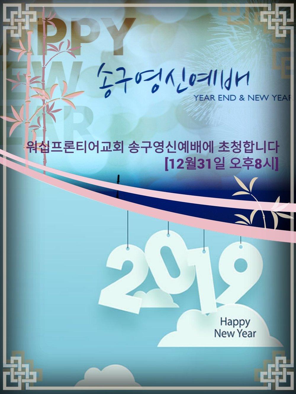 KakaoTalk_20181229_234504925.jpg