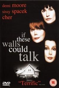 Walls-poster.jpg