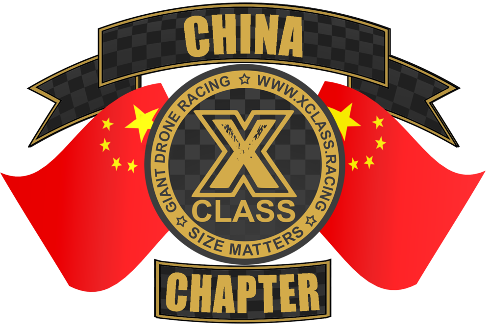 CHINA-X-Class-Chapter-Logo.png