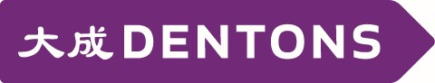 Dentons_Logo_Purple_Print.jpg