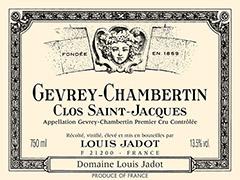 Gevrey-Chambertin Clos Saint Jacques Premier Cru