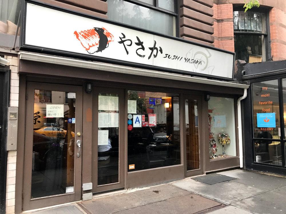 Sushi Yasaka.jpg