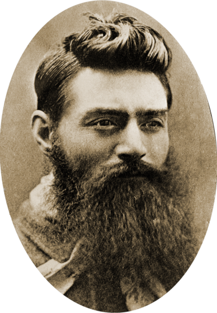 Best-known for his post box disguises, Ned Kelly was also capable of entirely disappearing within his own hair and beard.